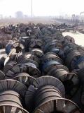 岳西回收电缆回收,旧电缆回收价格