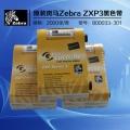 斑马ZXP3黑色带