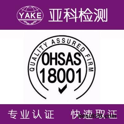 出证快,申请iso9001认证费用