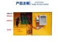 沈阳厂家直销新能源汽车电动车充电桩专业安装规划施工