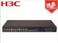 MS4320-28S-PWR 24个千兆POE交换