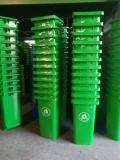 呼和浩特户外分类塑料垃圾桶120升240升批发定制