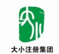 北京市代办顺义区医疗器械经营许可证