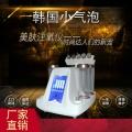 无针水光仪器厂家 进口无针水光仪器公司