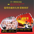 芜湖定制水晶纪念品,老师干部退休摆件,员工退休礼品