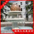 酒店门口风水球 景观风水球摆件 石雕风水球价格