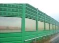 厂家生产安装空调外机声屏障 小区声屏障 冷却塔声屏