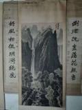 中天艺术精品鉴赏——李可染山水画