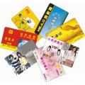 pvc卡制作 会员卡 充值卡 积分卡 人像卡定制