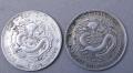 沧州市古钱币如何交易没风险,不成功不收费交易公司