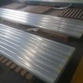 艾珀耐特玻璃钢瓦采光瓦透明瓦河北石家庄生产厂家