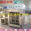 腊肠熏烤机,中小型红肠烘干机,哈尔滨红肠烟熏炉
