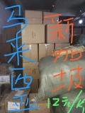 中国发家私家具运新加坡双清到门发新加坡海运到家