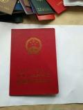 证书专业定制