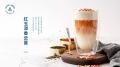 没经验者加盟艾神家咖啡也能获得好的成效吗?