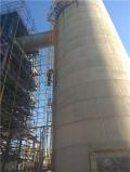 水泥烟囱安装转梯单位