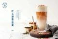 艾神家咖啡加盟带你了解行业深层规则-隐秘成本与经营