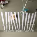 精美试香纸 吸水纸 测试香水专用纸