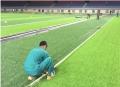 足球场人造草皮施工方案
