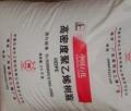 中石化茂名 HDPE HHM5502ST 耐腐蚀