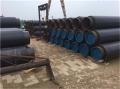 梅州环氧煤沥青冷缠带防腐钢管厂家