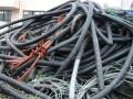 粗二八杠怎么出稳赢电缆收购 600电缆回收价格