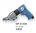 供应台湾宏斌OP-S1530气动钣金工具气动剪刀
