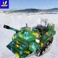 你再不来,我要开坦克走了 越野坦克车 雪地坦克车