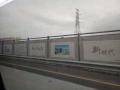 广州C型钢结构围挡 中铁专用围蔽工字钢围挡