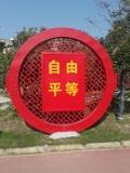 广州市宣传栏 党建牌 标识标牌 美丽乡村制作厂家