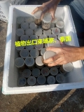 深圳至台湾的物流运输专线