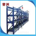 誉洲不锈钢货架厂家浅直销货架、阁楼货架等产品