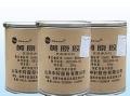 乐昌哪里回收丙烯酸油漆?乐昌回收过期丙烯酸油漆