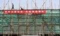 深圳哪里报考建筑架子工证 怎么申请办理要多少钱啊?