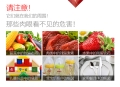 食材机十家品牌之一食材机生产工厂十家品牌