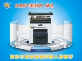 操作简单的商用名片印刷机