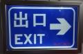 湖南长沙供应商业中心灯箱