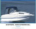 5.5米小型游艇的价格,铝合金打造船身,厂家发货