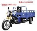 供应长铃川豹动力王改进型三轮摩托车