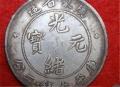古董古玩古钱币快速出手,现金交易