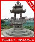 福建石雕香炉 带盖青石香炉 寺庙焚香炉