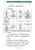 SKF96065货源充足代理韩国SKF泡棉胶带供货