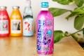 从国外采购饮料如何清关 广州专业报关行