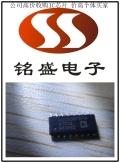 高埗收购储存器回收传感器
