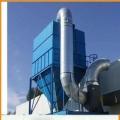 生物导热油蒸汽用 锅炉脉冲布袋除尘器厂家