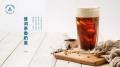 艾神咖啡加盟项目受人追捧的原因有哪些?