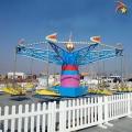 供应风筝飞行游乐场设备 24人风筝飞行配置价格
