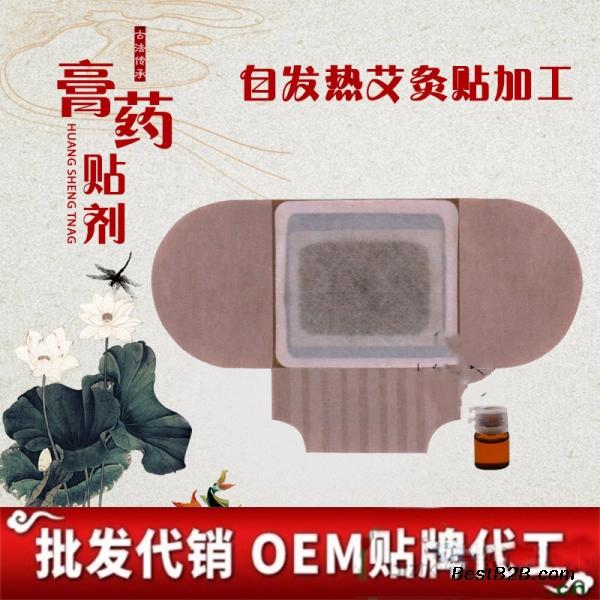 茶巾FEE-941