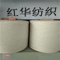 气流纺纯棉纱32支OEC32S