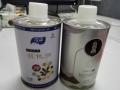 核桃油小圆罐 亚麻籽油印花铁桶 茶油铁罐包装